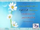 شاب اردني يبحث بكل جدية وبكل مصداقية وصدق وامانة عن الزواج