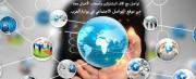 موقع بوابة العرب يقدم لكم أفضل الوسائل ال'لانية لنشر منتجك