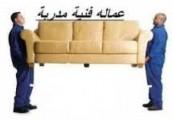 جوهرة عمان لنقل الاثاث في الاردن