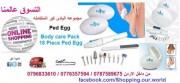 جهاز ازالة الجلد الميت المجموعة الشاملة للعناية بالقدم والاظافر