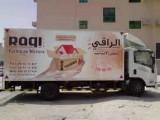 شركة ( السعيد ) لخدمات نقل الاثاث 0797236138