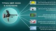 اجهزة كشف الذهب TITAN GER 1000