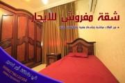 شقة مفروشة للايجار في اجمل مناطق عمان ابو نصير