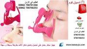 تجميل و تعديل شكل الانف جهاز الالكتروني تصغير الانف الافطس Beauty Nose