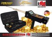 جهاز Gold STAR 3D للكشف عن الذهب الخام والكنوز