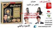 شامبو و صبغة الشعر سوبارو السحر الاسود اخفاء الشيب Subaru hair dye shampoo