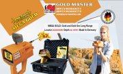 جهاز ميجا جولد الالمانى MEGA GOLD    لعام 2018