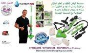 ممسحة البخار المنزلية H2O mop x5