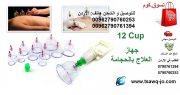 جهاز الحجامة الاسلامية 12 قطعة مع اكواب متعددة الاحجام  Cupping 12 Cups