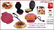 جهاز صنع فطائر الوافل شكل قلب حب 5 قطع من الحلوى 900 واط waffeleisen waffle