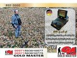EXP 6000 جهاز اى اكس بي 6000 لكشف الذهب