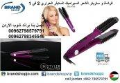 فرشاة و ستريتر الشعر السيراميك انستيلر الحراري 2 في 1 InStyler Ionic Styler Pro
