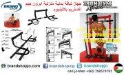 جهاز لياقة بدنية منزلية ايرون جيم اكستريم بلاتينيوم Iron Gym Xtreme Platinum