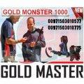 كاشف الذهب فى الاردن جهاز وحش الذهب 1000