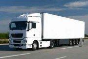 Mشركة الألمانية 0790463354المخصصة لنقل وتغليف الأثاث