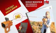 اكتشاف الذهب فى الاردن جهاز ميجا جولد
