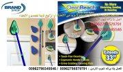 ممسحة تنظيف الارضيات و الاسطح لا مزيد من الانحناء أو الركوع قابلة للتمدد