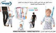 تدريب و مساعدة الطفل على تعلم المشي والتوازن بطريقة امنة وسهلة سلة طفل