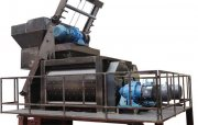 خلاط الخرسانة JS1500,ملموسة خلاط 90 م3/ساعة