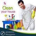 شركة الهدى تنظيف الشقق والقصوروالفلل /0796556043/