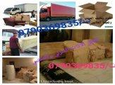 0798273679 شركة الجزيرة للخدمات نقل الأثاث في عمان وخارج