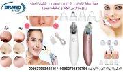 تنظيف الوجه إزالة الزيوان و طريقة إزالة الرؤوس السوداء