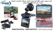 كاميرات مراقبة و تسجيل و تصوير في السيارات تصوير السرقة