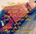 نقل الاثاث عمان نور الاردن للنقل 0792665978 //
