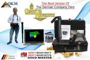 اجهزة كشف الذهب فى الاردن   جهاز جراوند نافيجيتور