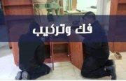 %نقل اثاث فى في عمان 0792665978