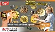 جهاز ميغا جولد كاشف الذهب الدفين  2019    MEGA GOLD
