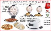 جهاز كريب و البيتزا و صانعة خبز عربي 3 في ? فرن الخبز الخبازة الكهربائيه